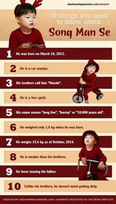 10 things you need to know about song man se👶 Cute Little Baby, Baby Love, Cute Kids, Cute Babies, Song Il Gook, Triplet Babies, Superman Kids, Man Se, Song Daehan