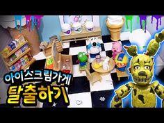 cool  방탈출하기! 수상한 아이스크림가게 탈출하기! 다시 나타난 스프링트랩?! Escape Springtrap Pororo Toy Animation 뽀로로 방탈출 상황극 ポロロ 애니킹