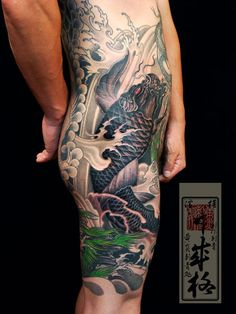 black and grey koi