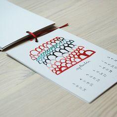 2012 Calendar Picks: Watercolor