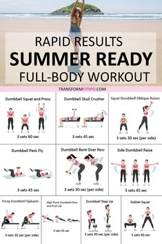 #workoutsforwomen #femalefitness #fastresultsfitness #dumbbellforwomen #getfit #summerbody Get your body ready for summer with this full body workout that will give you fast rapid results you won't believe. Give it your all and you�ll be in sexy shape t