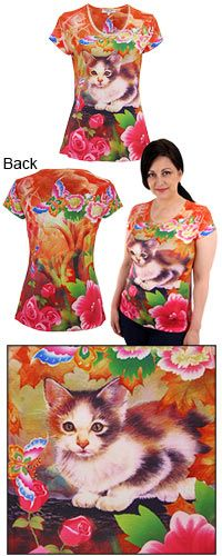 Garden Cat Top at The Animal Rescue Site+ FREE FOOD FOR THE SHELTER ANIMALS WHEN YOU BUY FROM THEM