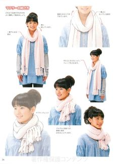Photos and wrinkles progress of clothes that can be seen in the Illustrated Guide street clothes, yukata, etc.
