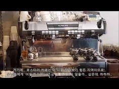[Coffee in Korea] Introduces the 'Real Espresso'. 양천구 목3동의 리얼에스프레소의 카페라떼...