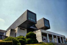 Japan Blog - Tokyo Osaka Nagoya Kyoto: Kitakyushu Municipal Museum of Art