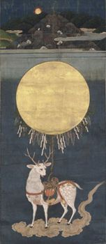 A seventeenth-century painted silk deer mandala; a white stag rides on a cloud symbolising his messenger role (deers are considered the sacred messengers of Shinto deities); he carries a branch of the sacred sakaki tree and a mirror, a sacred symbol of Shinto. (Philadelphia Museum of Art)