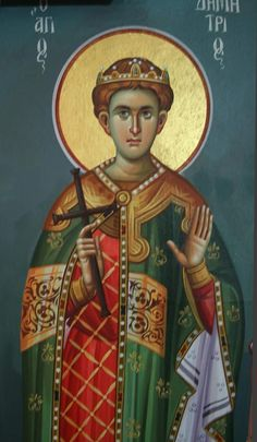 Byzantine Icons, Orthodox Icons, Holidays And Events, Christianity, Saints, Princess Zelda, Statue, Quotes, Fictional Characters