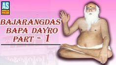 Bapa Sitaram Dayaro Part - 1 Gujarati Jokes, Comedy Show, Album, Jay, Youtube, Movie Posters, Movies, Figs, Films