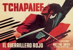 Tchapaief: The Red Guerrilla 20x30 poster