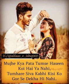 Image may contain: 3 people, text Good Life Quotes, Life Is Good, Muslim Love Quotes, Crazy Love, Stylish Girl Images, Girls Image, Quotations, Couple Photos, People