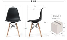 Size Eames, Chair, Furniture, Home Decor, Decoration Home, Room Decor, Home Furnishings, Stool, Home Interior Design