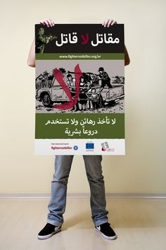 Poster for Geneva Call – Fighter not Killer Campaign – Syria