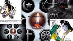 + 91 9928053028 black magic specialist baba ji