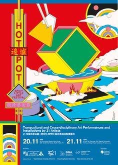 邊爐:微辣藝術節 | Hot Pot: Spicy Little Art Festival, Transcultural and Cross-disciplinary Art Performances and Installations