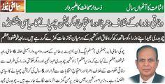 raja khushnood | SAMAHNI NEWS