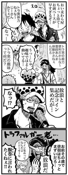 おに桐 @kusomoe59 One Piece Comic, Trafalgar Law, Manga, Comics, Illustration, Anime, Movie Posters, Twitter, Mango