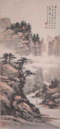 黃君璧 《峽山帆影》