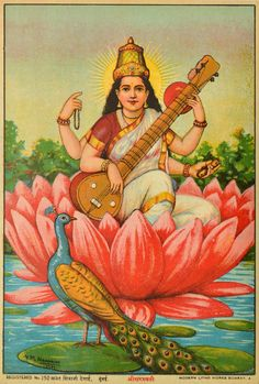 Shree Saraswati an Early Lithograph/Oleograph by Modern Litho Works. Saraswathi Devi, Indian Art, Deities, Supernatural, Mystic, Painting, Fictional Characters, God, Indian Artwork