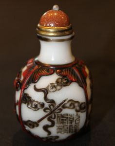 Snuff Bottle 3 Color glass Marked - Real Rare Antiques