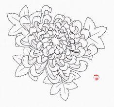 Chrysanthemum Flower by Laranj4.deviantart.com on @deviantART