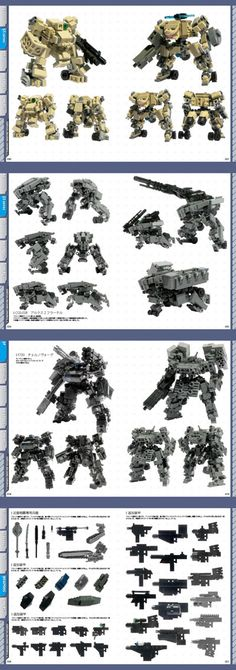 Most of what I post about here has to do with mech frames, but we don't field naked mech frames when we play.  There is just as much art in the attachments as there is in the mecha themselves…
