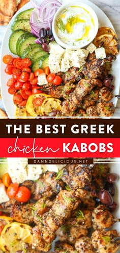 Grilling Recipes, Cooking Recipes, Healthy Recipes, Healthy Drinks, Greek Chicken Kabobs, Greek Chicken Marinades, Greek Dinners, To Infinity And Beyond, Dinner Menu