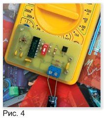Metal Detectors For Sale, Diy And Crafts, Audio Amplifier, Electronic Circuit