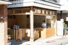 okomeya rice store by schemata enlivens tokyo shopping street Cafe Restaurant, Restaurant Design, Japanese Architecture, Interior Architecture, Japanese Shop, Cafe Concept, Tokyo Shopping, Tiny Shop, Small Restaurants