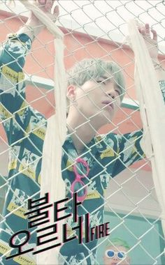 BTS / Wallpaper / Suga / Fire
