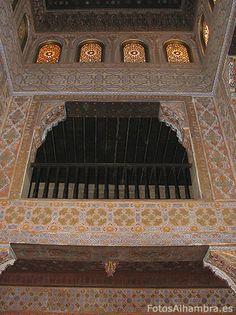 Sala de las Camas en el Baño de Comares de la Alhambra