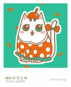 Shakeorange 版权所有  请勿商用, Cute Illustrations,  Pics Illustration Inspiration for Art and Design Projects, How to draw , sketch, illustrate  kawaii, cute, adorable , cute cat pictures, pics, kitten