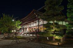 Daikaku-Ji  (Kyoto) / 旧嵯峨御所大覚寺門跡・宸殿(京都)