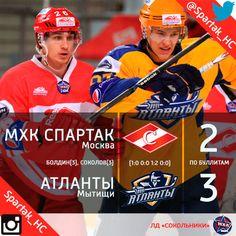 МХК «Спартак» уступил по буллитам мытищинским «Атлантам» - 2:3.