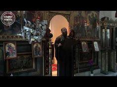 π. Λίβυος: «Με τον τρόπο που κρίνεις θα κριθείς» - YouTube Youtube, Painting, Art, Painting Art, Paintings, Kunst, Paint, Draw, Youtube Movies