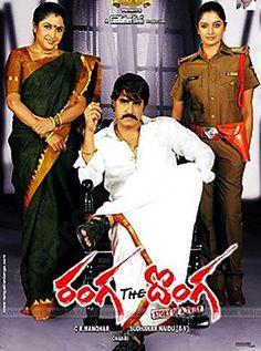 Ranga The Donga Telugu Movie Online - Srikanth, Vimala Raman, Ramya Krishna, Telangana Sakuntala, GV Sudhakar, Jayaprakash Reddy and Nagendra Babu. Directed by G. V. Sudhakar Naidu. Music by Chakri. 2010 [UA] ENGLISH SUBTITLE