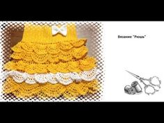 3 Как вязать мини-юбку с рюшами крючком 2ая рюша Сhrochet skirt with ruffles - YouTube