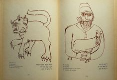 had gadya as illustrated by ben shahn