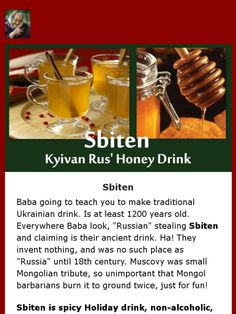 Honey drink alcoholic or non-alcoholic recipe Ukrainian Recipes, Russian Recipes, Ukrainian Food, New Year's Drinks, Ukrainian Christmas, Honey Drink, Honey Recipes, Christmas Drinks, Non Alcoholic