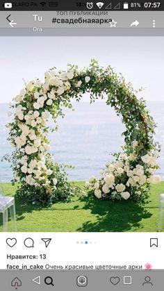 Wedding Favors, Wedding Reception, Reception Ideas, Wedding Ideas, Party Garland, Backdrops For Parties, Ceremony Decorations, Here Comes The Bride, Garden Wedding