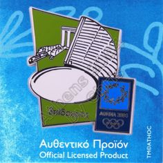 Athens 2004 Olympic Store Ancient Greek Theaters Olympic Store, Ancient Greek Theatre, 2004 Olympics, Ancient Greece, Olympic Games, Athens, Cats, Gatos, Kitty Cats