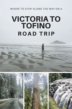 Driving from Victoria to Tofino - Road Trip Tips From A Local - Solemate Adventures - Driving from Victoria to Tofino is a classic Vancouver Island road trip. Road Trip Essentials, Road Trip Hacks, Vancouver Island, Vancouver Travel, Alberta Canada, Quebec, Places To Travel, Places To See, Canadian Travel