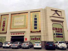 金銀倉--香港澳門瓷磚傢俬潔具輪胎批发852--67274664  13143984664: 红珠企业。红珠磁砖
