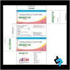 Box Designing Delhi  http://designprint.in/Box-Designing-and-Printing.php
