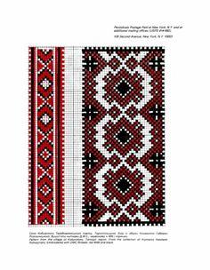 Gallery.ru / Фото #25 - Без названия - 753159 Creative Embroidery, Folk Embroidery, Cross Stitch Embroidery, Embroidery Patterns, Tapestry Crochet Patterns, Weaving Patterns, Knitting Patterns, Cross Stitch Rose, Cross Stitch Charts