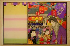 1920s Original Japanese Print, Woman And Children