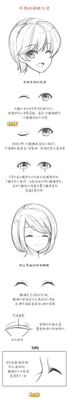 fairykiss采集到★教程★ - 五官与头发- 篇(732图)_花瓣插画/漫画