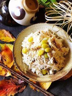 【ELLE gourmet】ぎんなんと地鶏のおこわレシピ エル・オンライン