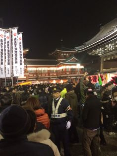The famous temple in Osu,nagoya