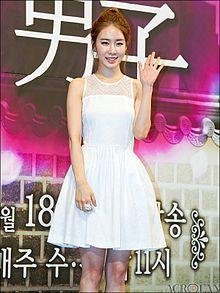 Yoo In-na윈스바카라 ♡♡ BXT808.COM ♡♡ 정통바카라 블랙잭바카라 블랙잭바카라 블랙잭바카라
