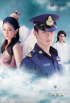 Khun Chai Ronapee-Khunchai Ronnapee...the daring pilot of the Royal Air Force with love that transcends customs. The youngest of the five, khunchai Taratorn's younger brother. His mother is the First Wife. Who could believe that this noble pilot will meet a female celebrity? It was like a dream! She fell right into his arms during an accident on a film set. These two will break the traditions, and go through the barrier of nobility.